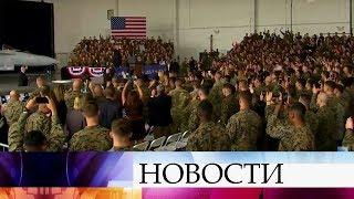 Дональд Трамп объявил о создании нового рода войск - военно-космических сил.