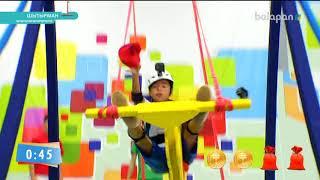 «Шытырман». Жүйрік болсаң, озып көр! (2017) 21-02-2017