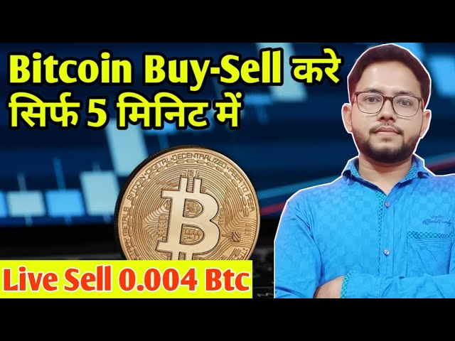 where to sell bitcoin in india