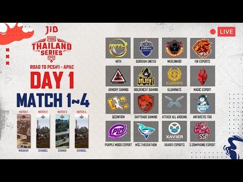 ชมสด! แข่งพับจี PUBG THAILAND SERIES 2020 ROAD TO PCS#1 - APAC วันที่ 1