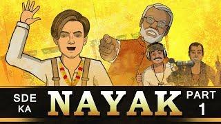 SDE ka Nayak Part 1 || PM Jack Shukla || Shudh Desi Endings