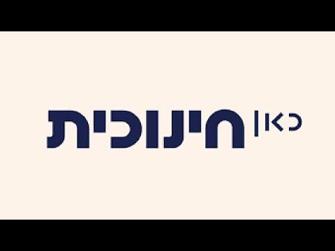 KAN23