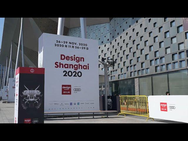 Design Shanghai 2020 Official Video