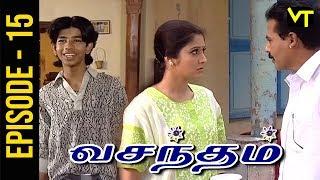 nagini 3 tamil serial episode 15 - मुफ्त ऑनलाइन