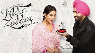 Ammy Virk Comedy Punjabi Movie 2018    HD 2018    Latest Punjabi Movie 2018