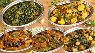 5 सूखी सब्जियाँ |5 quick & easy dry sabzi recipes | monday 2 friday quick dry curries