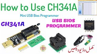 Part-1 How To Use CH341A Mini USB Bios Programmer Complete Detail In Urdu/Hindi