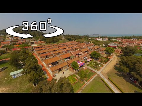 360 VR影片《小鎮慢遊》