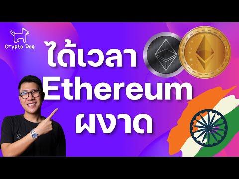 Kaip padaryti bitcoin