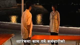 ひまわりネパール語版 - YouTube