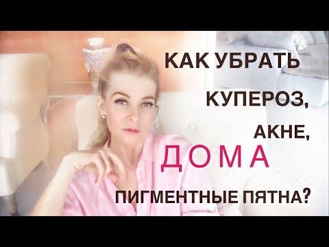 Отбеливающий препарат для кожи лица