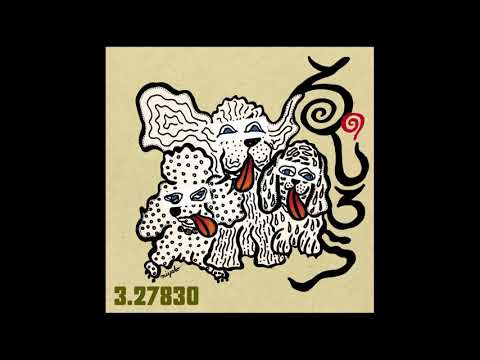 Le*Silo - 3.27830 (Full Album) online metal music video by LE SILO る*しろう