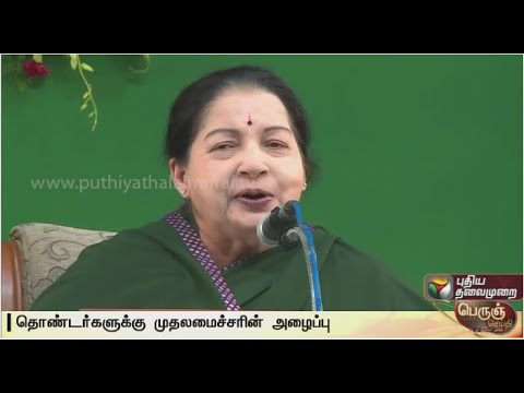 TN-local-body-polls-Method-of-election-explained