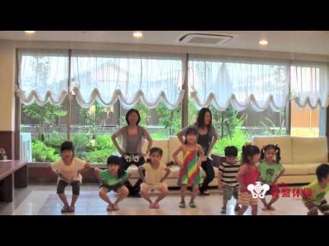 みんなの骨盤体操 瀬古幼稚園チームイエロー 2013-07-12