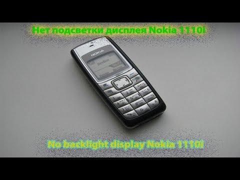 Смартфон Nokia 1110i. Нет подсветки дисплея. Smartphone Nokia 1110i. No display backlight