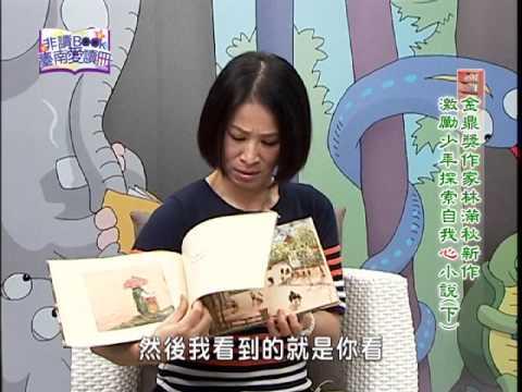 【宅閱讀記憶吐司】非讀Book臺南愛讀冊第184集(1)
