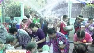 ชุมชนบ้านเหนือสามัคคี จัดพิธีรดน้ำดำหัวผู้สูงอายุในชุมชน เนื่องในวันขึ้นปีใหม่เมือง
