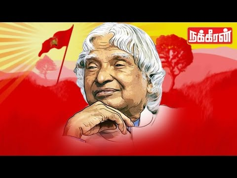 Abdul-Kalam-Vision-about-Tamil-Eelam-Ponraj-speech-09-03-2016