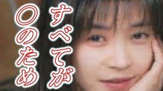 田中美佐子さん、バラエティ界に進出の訳!??