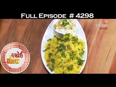 Rasoi Show - 29th April 2017 - રસોઈ શોવ - Full Episode