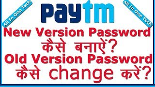 paytm login password forgot - TH-Clip
