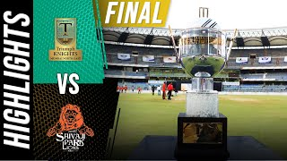 Triumph Knights Mumbai North East v Shivaji Park Lions | Final | T20 Mumbai 2018 | Highlights
