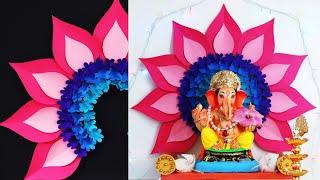 गणपती डेकोरेशन  २०२० - Ganpati Decoration With Easy Paper Flower - Eco-friendly Decoration Ideas