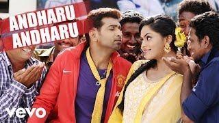 Vaa - Andharu Andharu Lyric | Arun Vijay, Karthika Nair, SS Thaman