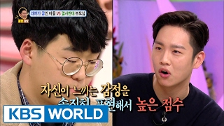 The stubborn personality is in the blood! [Hello Counselor / 2017.02.20]