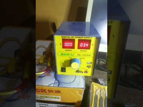 How to use a Dc power supply machine for mobile repairing