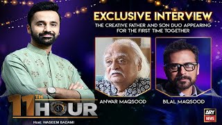 11th Hour   Waseem Badami   Eid Special   ARYNews   21 July 2021