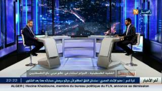 """هذا ما قاله سامي أبو زهري حول تدخل """"الموساد"""" في الحراك الشعبي الأخير في الجزائر"""