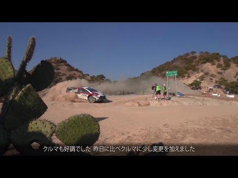 TGR MEX19 WEEKEND HIGHLIGHTS 日本語字幕版