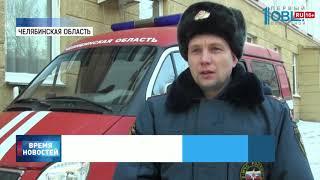 Челябинскую область накрыло снегом