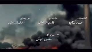 تحميل اغاني قاسم السلطان _اغنية هاي الناصرية _مظاهرات الناصرية MP3