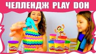 Вика ПРОТИВ Мамы Челлендж Плей До Кто Победит Новый Challenge Play Doh / Вики Шоу