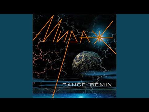 Эта ночь (Remix)
