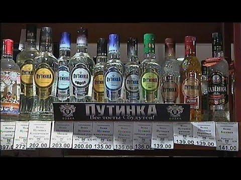 Cura di depressione di alcolismo