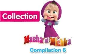 Masha et Michka - Сompilation 6 (20 minutes) Dessins animés en Français 2016!
