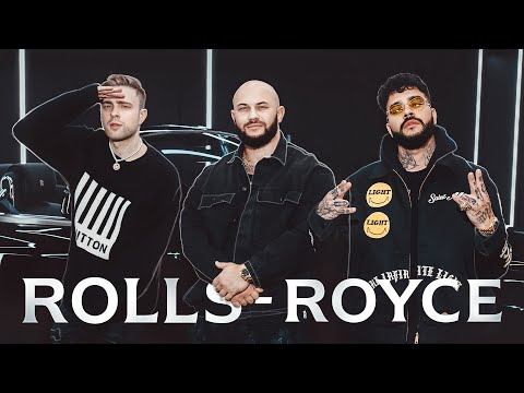 Джиган, Тимати, Егор Крид - Rolls Royce (Премьера трека 2020)