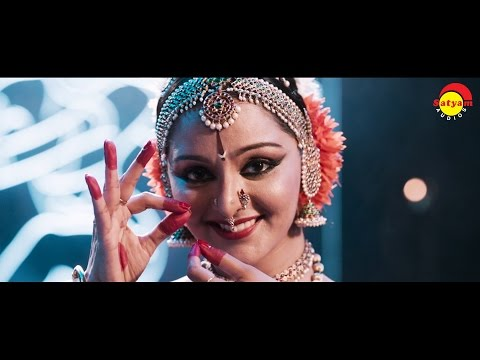 Dhithiki Dhithiki Thai | Manju Warrier |…