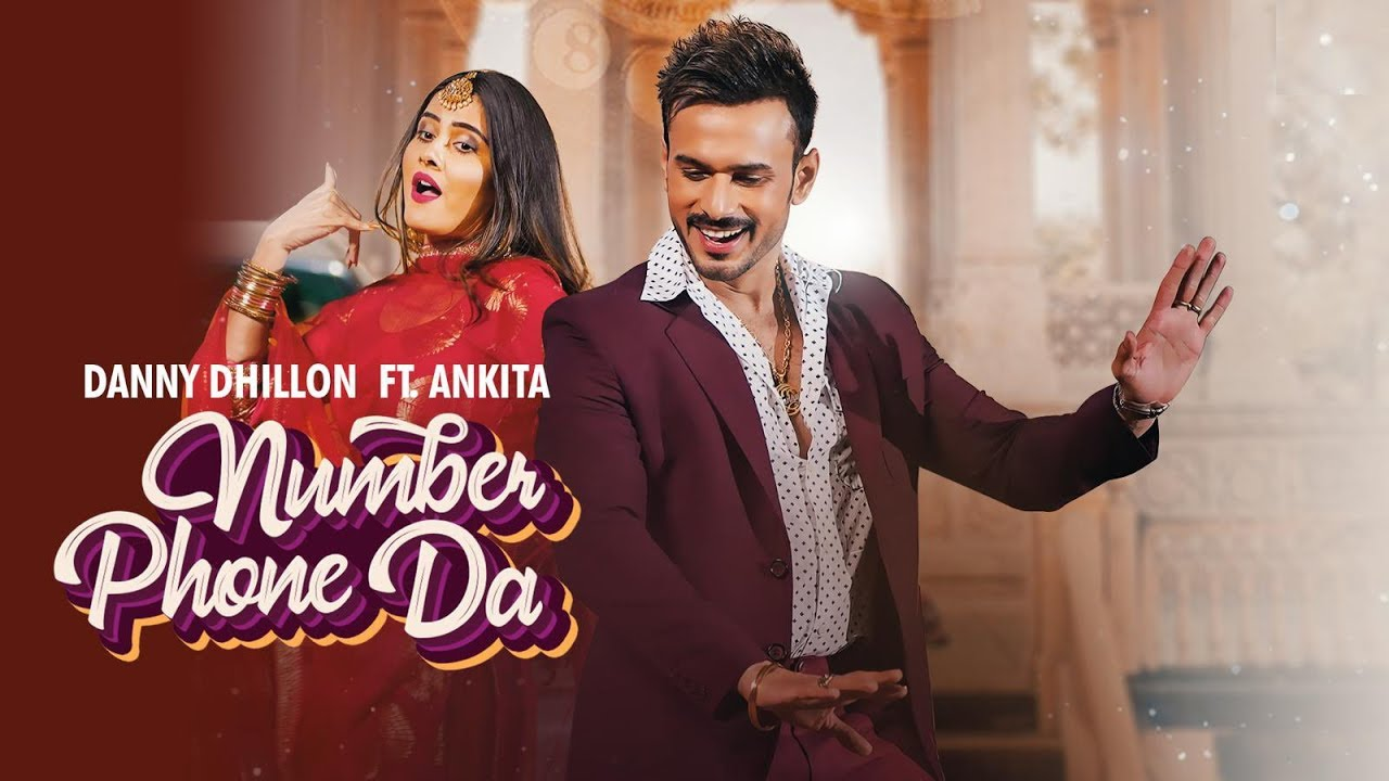 NUMBER PHONE DA LYRICS – DANNY DHILLON