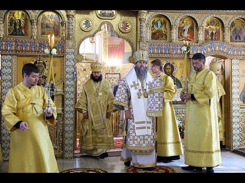 В день тезоименинства митрополит Даниил совершил Литургию Александро-Невском соборе Кургана