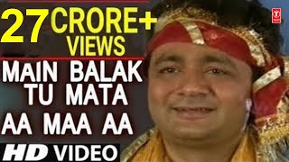 Gulshan Kumar Devi Bhakti I Main Balak Tu Mata, Aa Maa Aa Tujhe Dil Ne Pukara I HD Video - Download this Video in MP3, M4A, WEBM, MP4, 3GP