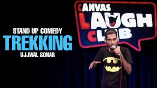 Lunch Mein Chris Gayle Kha Liya?    Stand Up Comedy by Ujjwal Sonar