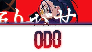 Ado – 踊 (Odo) Lyrics [Color Coded_Kan_Rom_Eng]