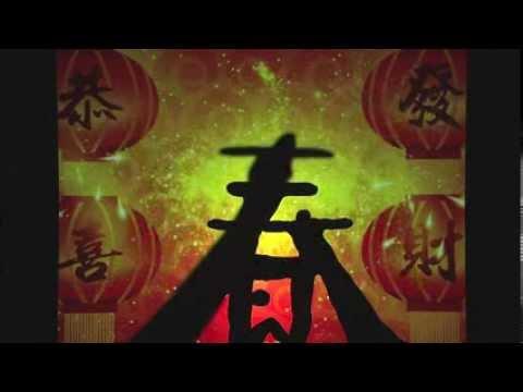 מופע צלליות מרהיב מציג את שלל סמליה של סין