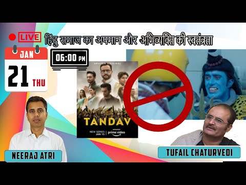 Insulting Hindu Traditions Vs Freedom of Expression | Neeraj Atri With Tufail Chaturvedi
