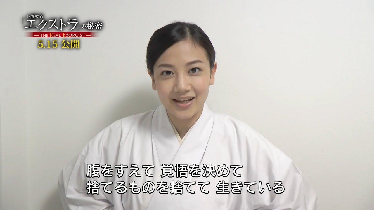 プロモーション動画(8分版)