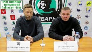 Пресс- конференция по итогам матчей «Бейбарыс» - «Ертiс».